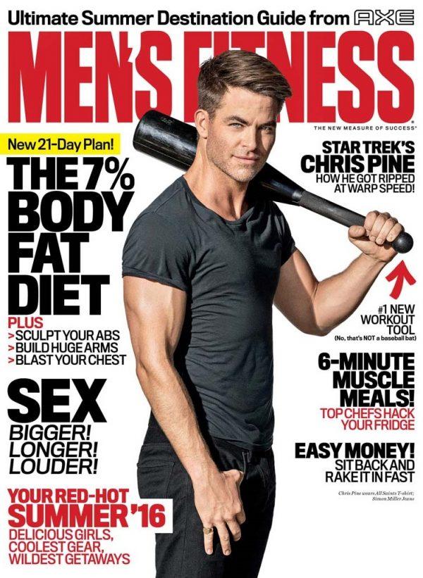mensfitness-julyaug2016-cover