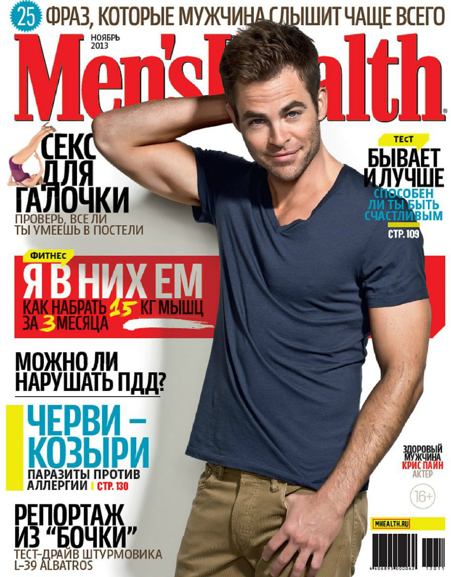 european mens health month - HD 913×1168